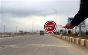 محدودیت یلدایی؛ اعمال ممنوعیت تردد خودروها بعد از ساعت ۲۰ در همه شهرهای قرمز و نارنجی