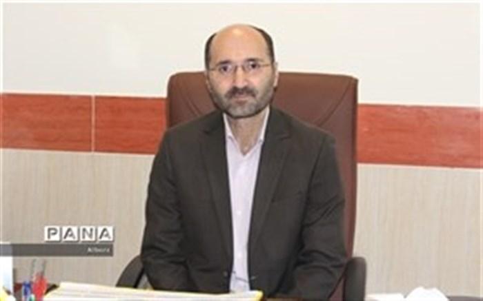 ستاد گرامیداشت هفته پیوند اولیا و مربیان البرز تشکیل شد