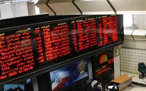 رشد 7 برابری تامین مالی از بازار سرمایه