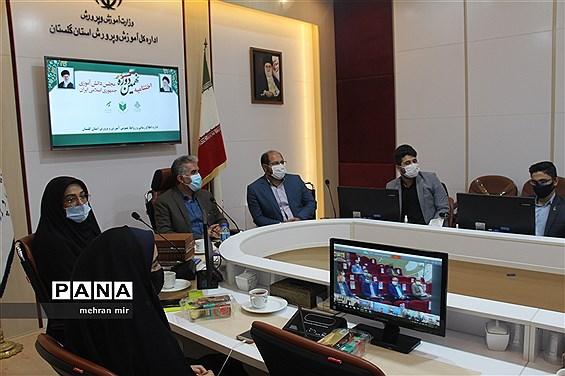 آیین اختتامیه نهمین دوره مجلس دانش آموزی کشور در گلستان