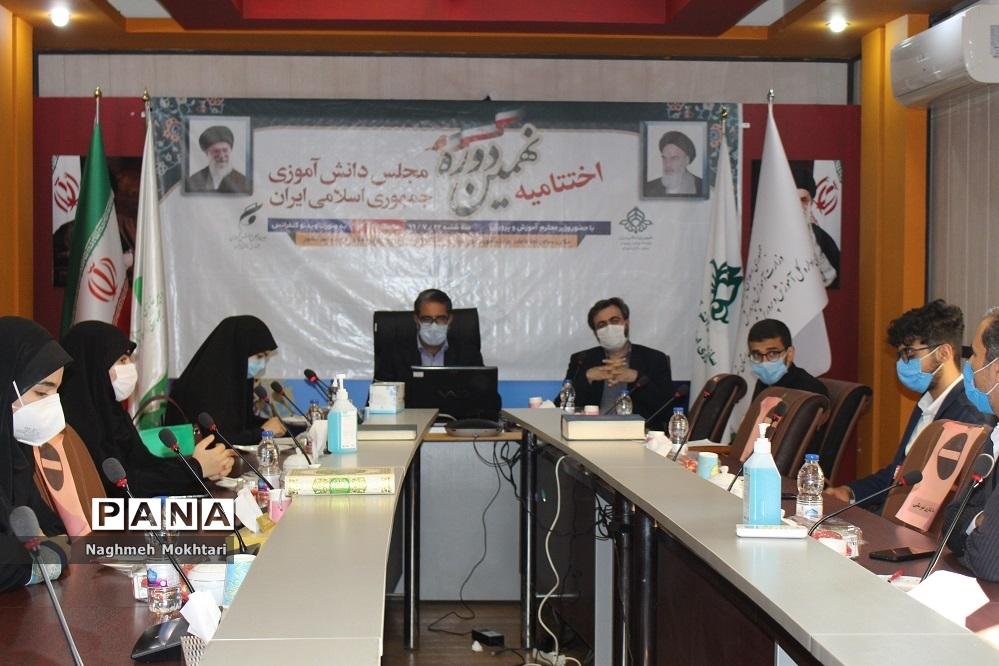 ویدئو کنفرانس اختتامیه نهمین مجلس دانشآموزی در اداره کل شهرستانهای تهران