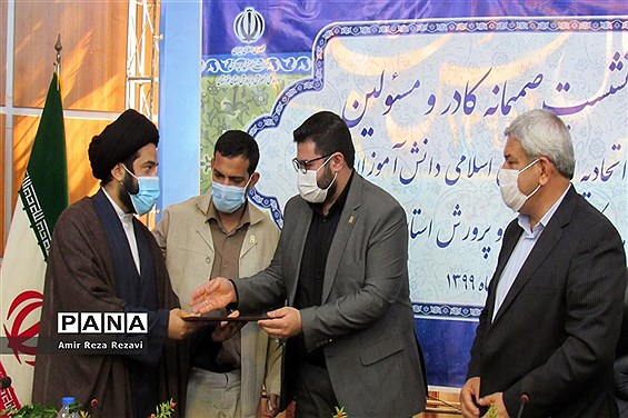 نشست کادر و اعضای اتحادیه انجمن های اسلامی  دانش آموزان استان خوزستان با مدیرکل آموزش و پرورش