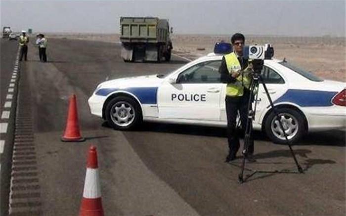 ممنوعیت تردد