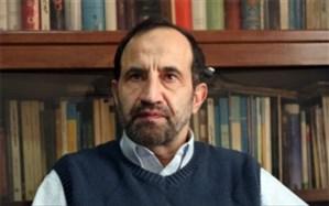 مسیر رونق اقتصاد ایران