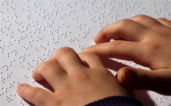 شناسایی بیش از ۲ هزار معلول با اختلال بینایی دراستان اردبیل