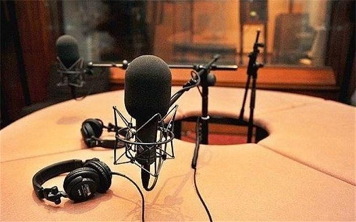 سه سریال جدید روی آنتن رادیو نمایش، جوان و سلامت