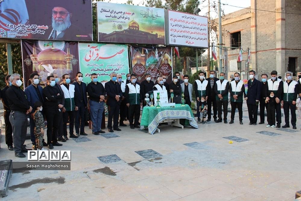 مراسم عزاداری خادمیاران رضوی شهرستان اسلامشهر