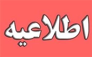 تمدید تعطیلی مدارس استان بوشهر به جز شهرستان های کنگان و جم
