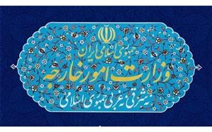 وزارت خارجه: ایران سابقهای ثابتشده از تعهد به اهداف منشور ملل متحد دارد