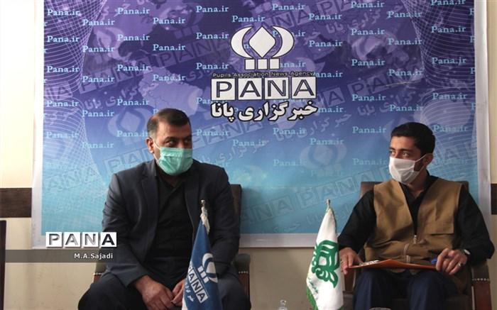 برگزاری انتخابات انجمن های اولیا و مربیان مدارس خراسان جنوبی