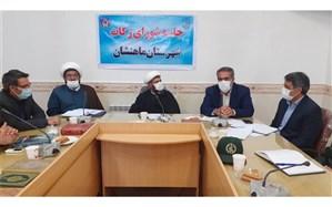 جمعآوری قریب به  20میلیارد تومان زکات در استان زنجان