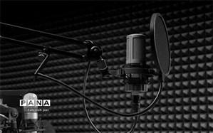 «ایدز» سریال جدید رادیو نمایش و سلامت