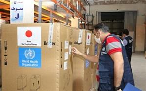 اهدای ۲۵۰ دستگاه تنفسی و آزمایش PCR از سوی سازمان جهانی بهداشت به ایران