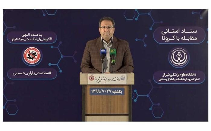 اکبری دانشگاه علوم پزشکی شیراز