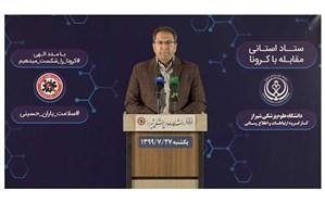 مرگ ۲۱استان فارسیبر اثر کرونا ویروس