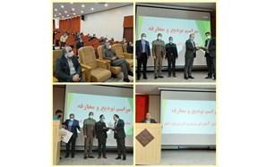 جلسه تودیع و معارفه مدیرآموزش و پرورش زرین شهر برگزار شد