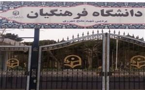 بازدید مدیر اداره ناحیه دو شهر ری از حوزه برگزاری مصاحبه پذیرفته شدگان دانشگاه فرهنگیان