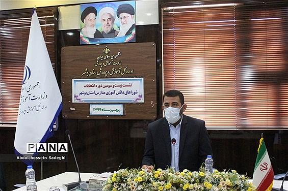 جلسه برنامهریزی انتخابات شوراهای دانشآموزی مدارس استان بوشهر