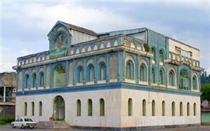 کاخ «سردار امجد» موزه می شود