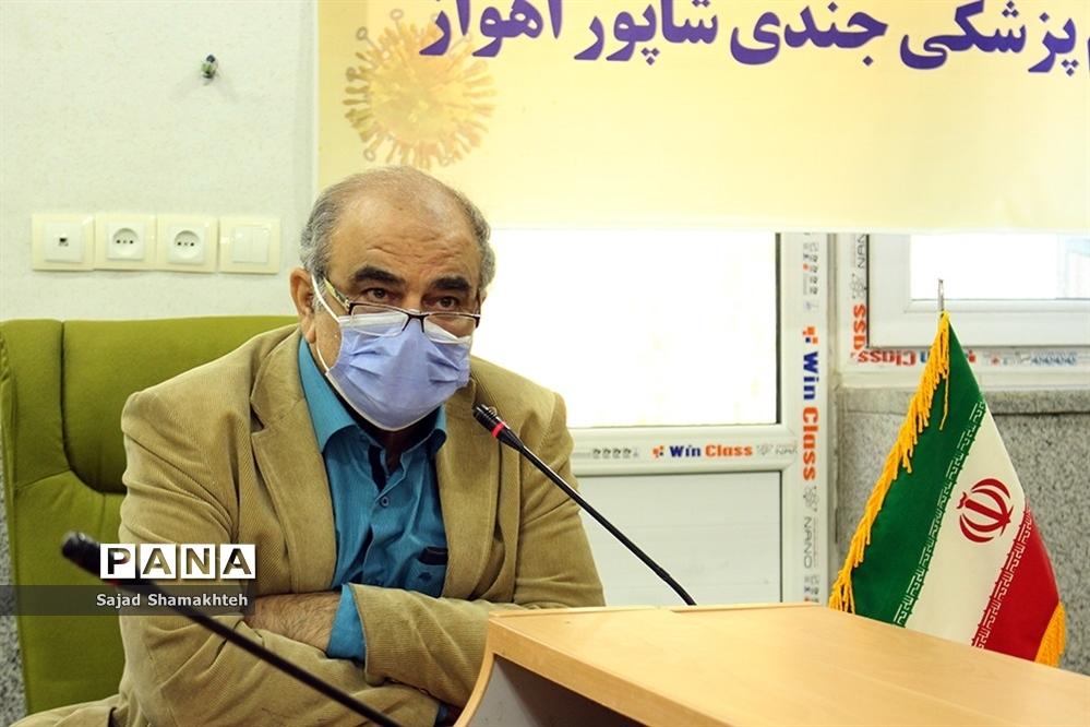 نشست خبری معاون بهداشت دانشگاه علوم پزشکی  جندی شاپور اهواز