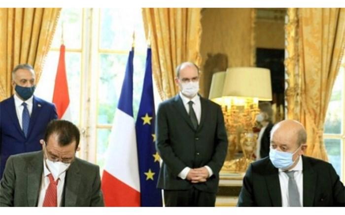 عراق فرانسه