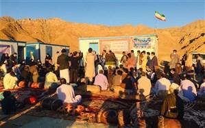 """گواتامک"" سیستان و بلوچستان صاحب مدرسه ٦ کلاسه شد"
