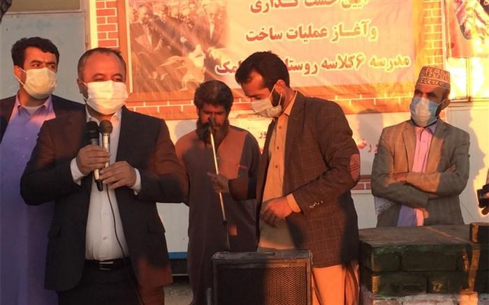 """کلنگ احداث  مدرسه ۶ کلاسه """"گواتامک"""" سیستان و بلوچستان زمین خورد"""