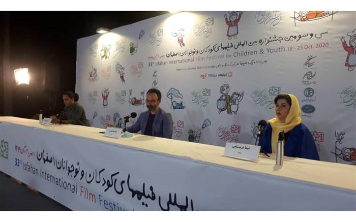 نشست خبری فیلم مهران