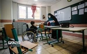 بررسی نحوه ورود دانشآموزان معلول به دانشگاه فرهنگیان