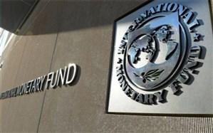 برآورد صندوق بینالمللی پول از اقتصاد ایران+اینفوگرافیک
