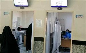 سیستم فراخوان نوبت ویزیت در مراکز درمانی تامین اجتماعی سمنان راه اندازی شد