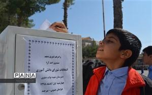 شمارش معکوس تا آغاز انتخابات شوراهای دانشآموزی