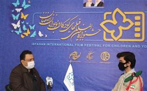 جشنواره بین المللی فیلم کودکان و نوجوانان امسال توسط هزار کودک داوری می شود