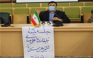 استان بوشهر در برگزاری اجلاس نماز پیشتاز است