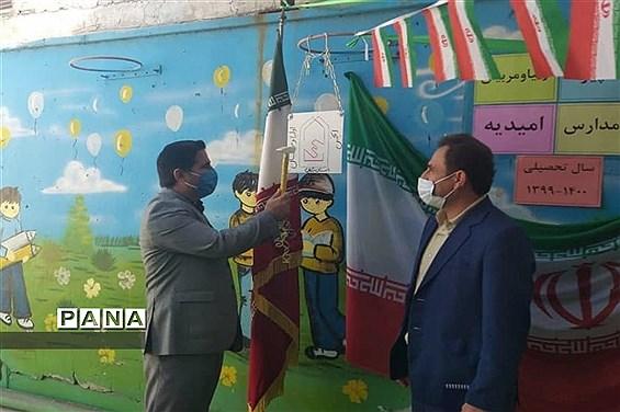 نواخته شدن زنگ هفته اولیا و مربیان در مدارس شهرستان امیدیه