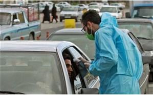 وزیر میراث فرهنگی: نگران سفرهای بی ضابطه نوروزی هستیم