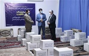 توزیع 3 هزار بسته لوازم بهداشتی در مدارس روستایی گیلان