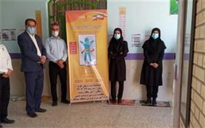 به مناسبت هفته تربیت بدنی پروژه کنترل وزن و چاقی دانش آموزان(کوچ) بطور نمادین  در شبانکاره برگزار شد