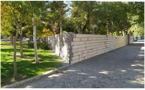 عدم دریافت زمین مناسب توسط مالک، باعث دیوارکشی قسمتی از پارک در سبزوار شد