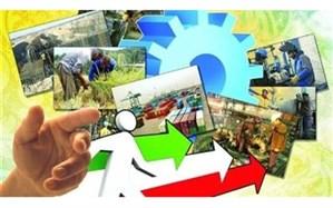 مهمترین ماموریت کارگروه پایش فضای کسب و کار ، رفع موانع بخش صنعت معدن و تجارت