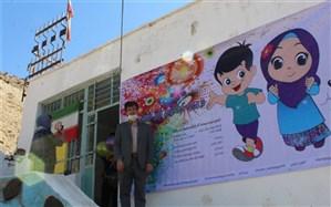 آموزشگاه ابتدایی شهید اسدی روستای قلعه بازسازی و به بهره برداری رسید