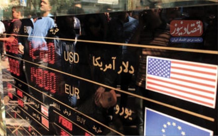 ریزش آبشاری دلار