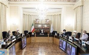 جلسه شورای نگهبان برای بررسی آخرین مصوبات ارسالی برگزار شد