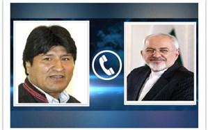 ظریف: ایران برای گسترش روابط دوجانبه با دولت جدید بولیوی آماده است