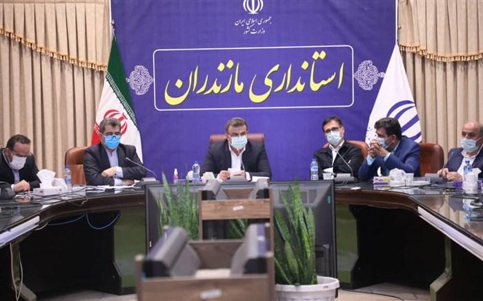 نشست شورای گفتگوی دولت و بخش خصوصی