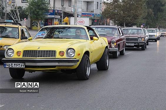 رالی خانوادگی خودروی کلاسیک در ساری