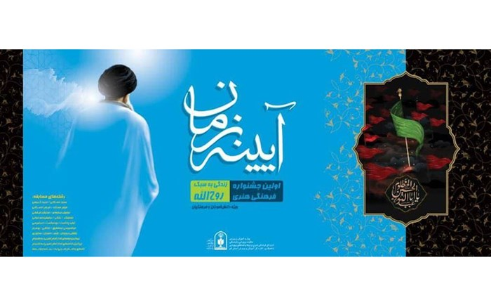 دو نفر از دانش آموزان استان موفق به کسب رتبه برتر در این جشنواره شدند