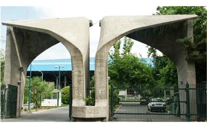 ۸۵نفر از دانش آموزان تحت حمایت کمیته امداد استان زنجان در کنکور سراسری امسال پذیرفته شده وجواز ورود به دانشگاههای مختلف را کسب کرده اند