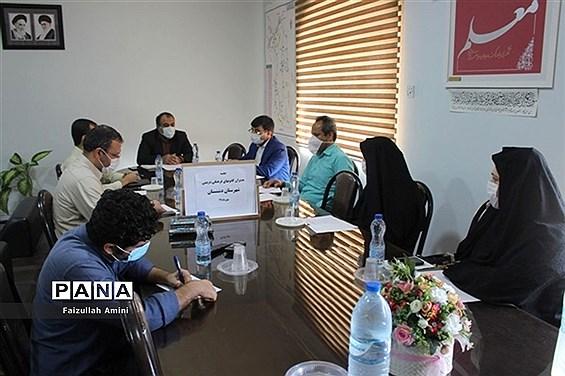 جلسه مدیران کانون های فرهنگی تربیتی شهرستان دشتستان