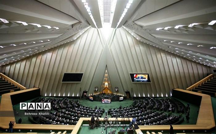 «طرح اعمال مدرک تحصیلی دوم فرهنگیان» اصلاح شد